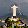 Aerial of Rio de Janeiro - Stock Photo