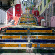 Famous step of lapa - Stock Photo
