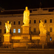 Постер, плакат: Statues of saints Andrey Princess Olga Nestor chronicler