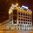 Office building in Odessa, Ukraine — Stock Photo