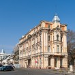 Odessa city center. Ukraine — Stock Photo