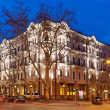 Bristol Hotel in Odessa, Ukraine at night - Stock Photo