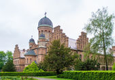 Residence of Bukovinian and Dalmatian Metropolitans, listed in U — Stock Photo