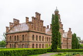 Chernivtsi National University building, listed in UNESCO World — Stock Photo