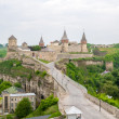 Kamianets-Podilskyi Castle. View from the Old Town. Ukraine — Stock Photo #13399055