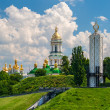 Kiev Pechersk Lavra Orthodox Monastery and Memorial to famine (h — Stock Photo