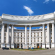 Ministry of Foreign Affairs of Ukraine. Kiev — Stock Photo