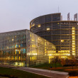 "Building ""Louise Weiss"" of European Parliament in Strasbourg, Al — Stock Photo"
