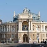 View of Odessa Opera and Ballet Theater. Ukraine — Stock Photo