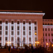 Residence of the President of Ukraine — Foto de Stock