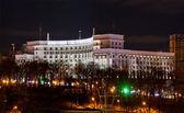 Dům vlády Ukrajiny — Stock fotografie