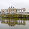 Gloriette in Schonbrunn Palace Garden, Vienna, Austria - Stock Photo