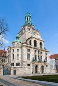 Bavarian National Museum - Munich, Germany — Stock Photo