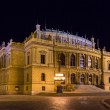 The Rudolfinum, a music auditorium in Prague, Czech Republic — Stock Photo