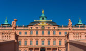 Schloss Rastatt in Baden-Wurttemberg - Germany — Stock Photo