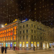 Stock Photo: Paradeplatz and Bahnhofstrasse in Zurich decorated for Christmas