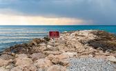 Riprap in The Mediterranean Sea - Menton -  France — Stock Photo