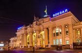 Odessa Main Rail Station - Ukraine — Stock Photo
