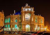 Odessa Opera and Ballet Theater - Ukraine — Stock Photo