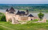 Khotyn castle on Dniester riverside. Ukraine — Stock Photo