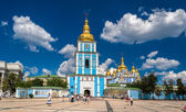St. Michael's Golden-Domed Monastery. Kiev, Ukraine — Stock Photo