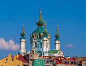 Cupola of St Andrew's Church - Kyiv, Ukraine — Stock Photo