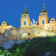 Melk Monastery,Wachau Valley,Austria — Stock Photo