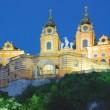 Melk Monastery,Wachau Valley,Austria — Stock Photo #12182982