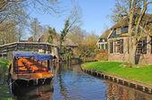 Giethoorn,Netherlands — Stock Photo