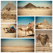 EGYPT COLLAGE — Stock Photo