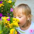 Stock Photo: Portrait of smiling cute little child outdoor