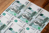 Banknotes of Russia — Stock Photo