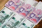 Russian and Ukrainian paper money — Stock Photo