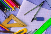 School supplies on white background — Stock Photo