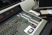 Placa de som de controle — Foto Stock
