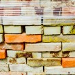 A stack of bricks — Stock Photo