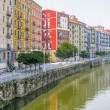 Buildings in Bilbao city — Stock Photo