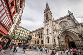 Cathedral of Santiago, Bilbao — Stock Photo