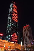Skyscrapers in Shenzhen, China, at night — Stockfoto