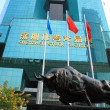 Stock Photo: Shenzhen stock exchange