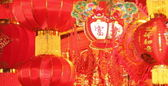 Chinese festival decorations — Stock Photo