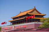 Tiananmen Gate, Forbidden City — Stock Photo