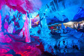 Seven Star Crags Cave — Stock Photo