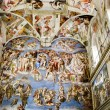 Stock Photo: Sistine chapel Rome