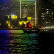 Stock Photo: Hong kong lights