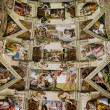 Sistine chapel Rome — Stock Photo