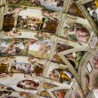 Royalty-Free Stock Photo: Sistine chapel