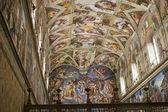 Sistine chapel Rome — Stock Photo