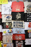 Tshirts Hong Kong — Stock Photo