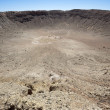 Meteor Crater — Stock Photo #24630919